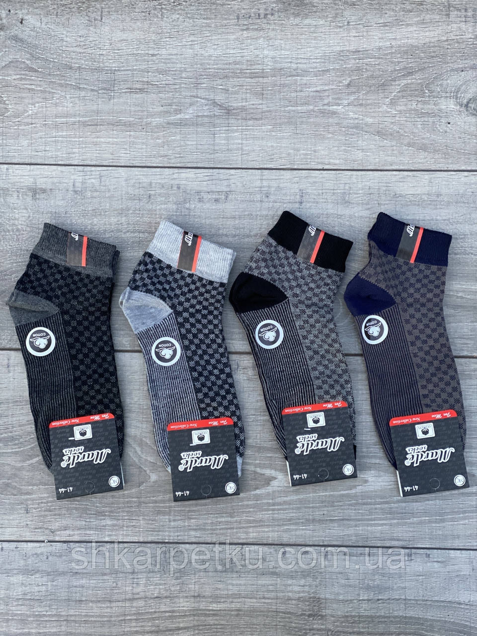 Чоловічі шкарпетки патіки бавовна Marde в квадратики 41-45 12 шт в уп мікс 4 кольорів