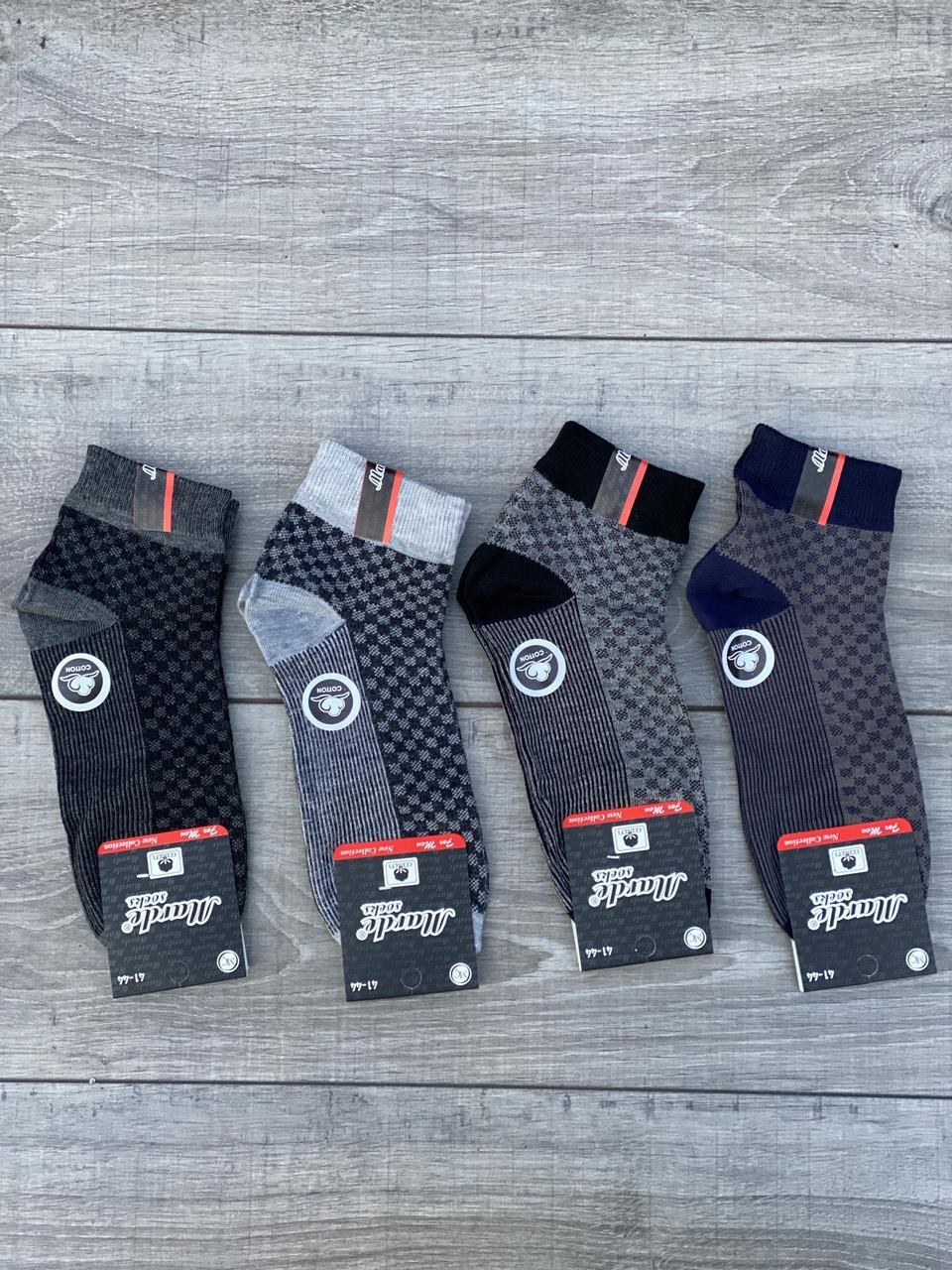 Чоловічі шкарпетки в квадратики патіки бавовна Marde 41-45 12 шт в уп мікс 4 кольорів