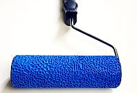 Валик с ручкой структурный резиновый 60х180мм для краски и шпаклёвки