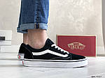 Чоловічі кросівки Vans (чорно-білі) 9187, фото 2