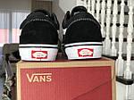 Чоловічі кросівки Vans (чорно-білі) 9187, фото 4
