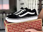 Чоловічі кросівки Vans (чорно-білі) 9187, фото 6