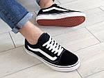 Чоловічі кросівки Vans (чорно-білі) 9187, фото 5