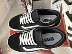 Чоловічі кросівки Vans (чорно-білі) 9187, фото 7