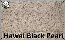 Пробковые панели (обои) Hawai Black Pearl  TM Wicanders 600*300*3 мм