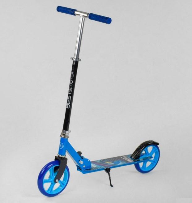 Самокат детский двухколесный для мальчика девочки 5 6 7 лет Best Scooter 63629 голубой