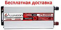 Инвертор Luxeon IPS-2000S, фото 1