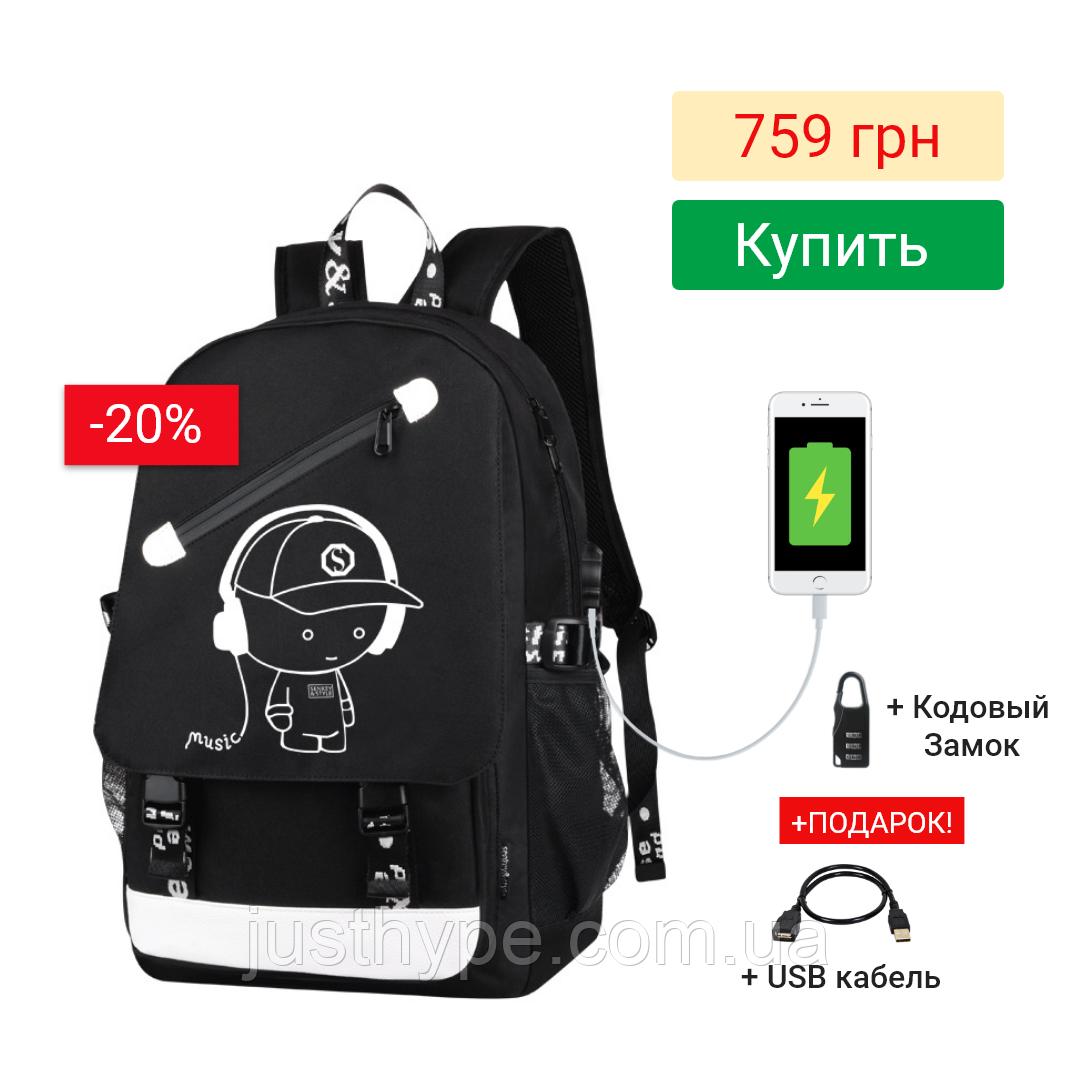 Светящийся городской рюкзак Senkey&Style школьный портфель с мальчиком черный  Код 10-7115