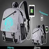 Светящийся городской рюкзак Senkey&Style школьный портфель с мальчиком черный  Код 10-7122, фото 3