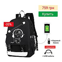 Светящийся городской рюкзак Senkey&Style школьный портфель с мальчиком черный  Код 10-7149