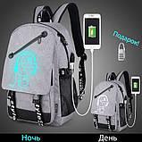 Светящийся городской рюкзак Senkey&Style школьный портфель с мальчиком черный  Код 10-7174, фото 4
