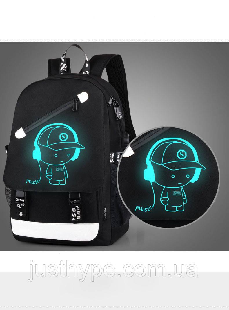 Светящийся городской рюкзак Senkey&Style школьный портфель с мальчиком черный  Код 10-7181
