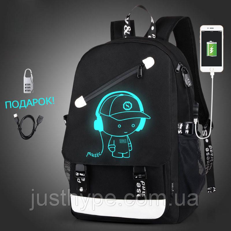 Светящийся городской рюкзак Senkey&Style школьный портфель с мальчиком черный  Код 10-7182