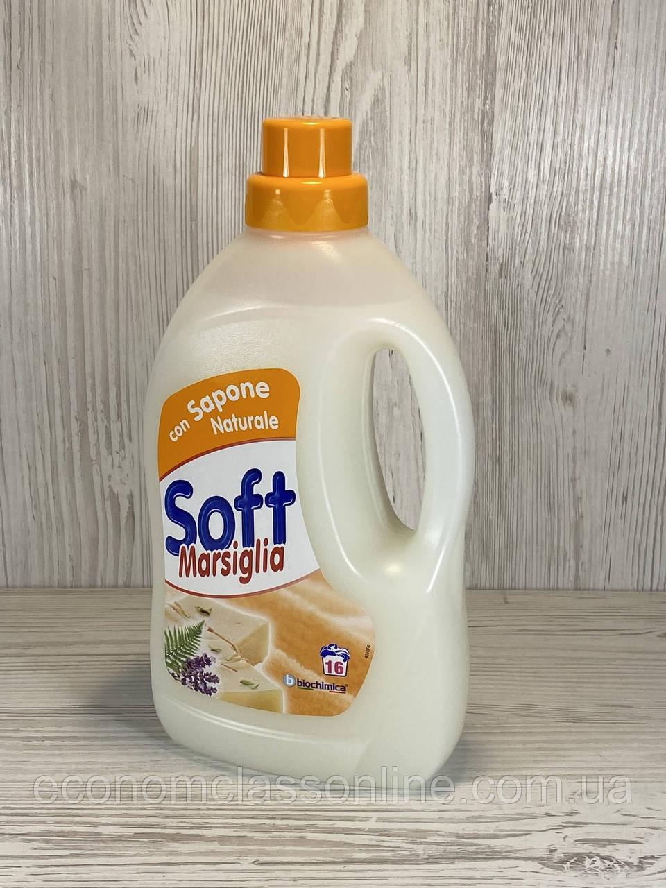SOFT Рідкий засіб для прання Марсельське мило 16 прань 1л