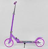 Самокат двухколесный складной Best Scooter 66053 фиолетовый, фото 3