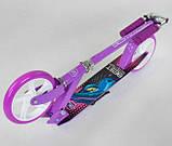 Самокат двухколесный складной Best Scooter 66053 фиолетовый, фото 4