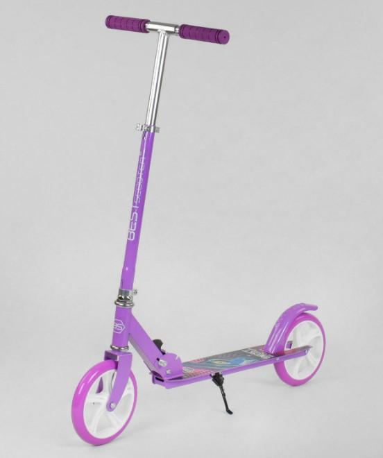 Самокат детский двухколесный для девочки 5 6 7 лет Best Scooter 66053 фиолетовый