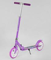 Самокат детский двухколесный для девочки 5 6 7 лет Best Scooter 66053 фиолетовый, фото 1