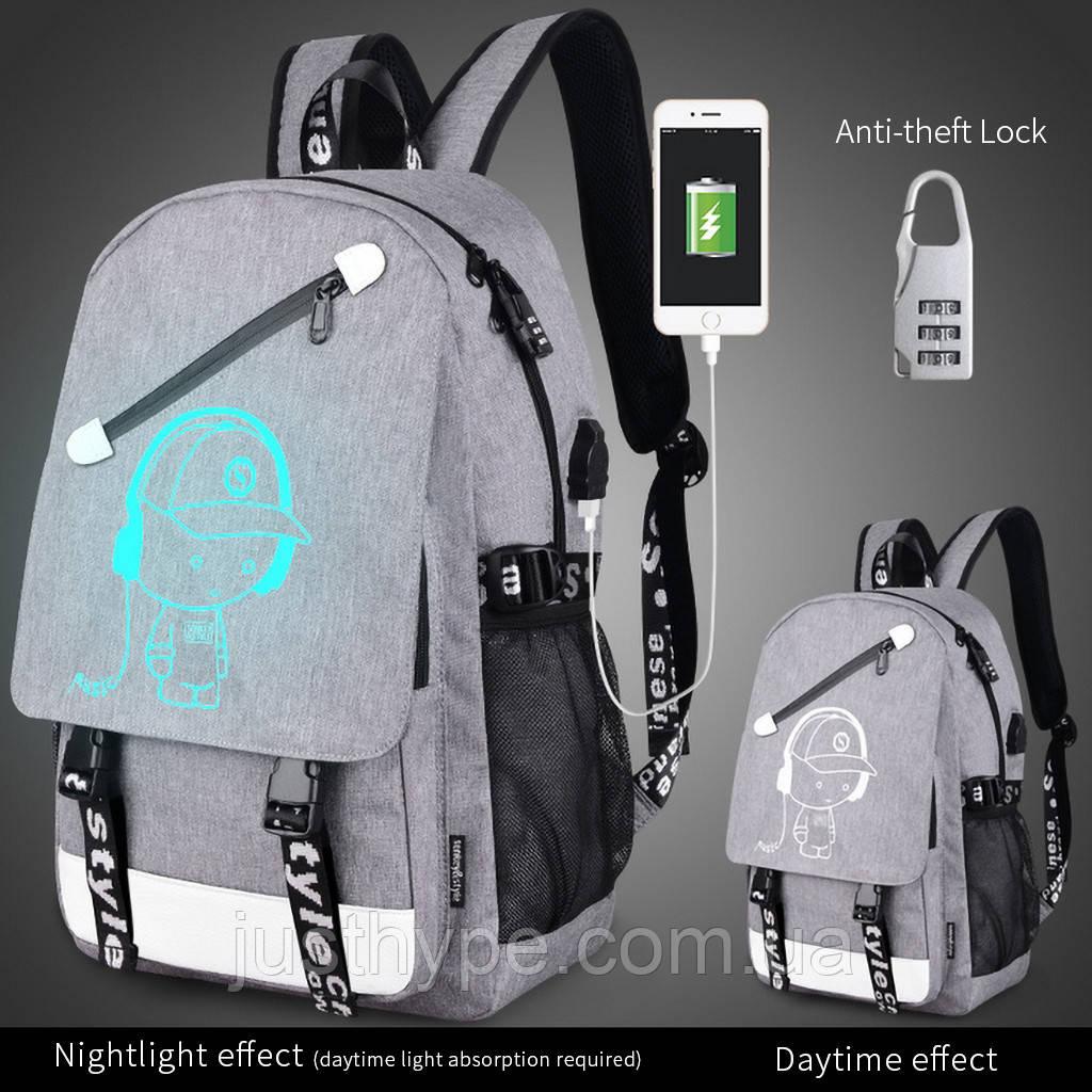 Светящийся городской рюкзак Senkey&Style школьный портфель с мальчиком серый  Код 10-7212