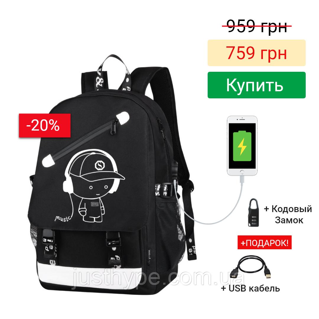 Светящийся городской рюкзак Senkey&Style школьный портфель с мальчиком черный  Код 10-7219