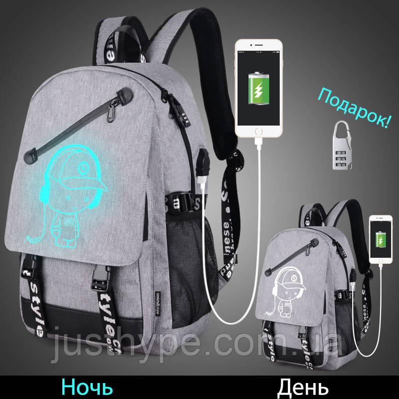 Светящийся городской рюкзак Senkey&Style школьный портфель с мальчиком серый  Код 10-7262
