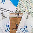 Крафт-пакеты для стерилизации Dezik, 100 шт, 100/200, фото 4