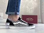 Мужские кроссовки Vans (черно-белые) 9189, фото 3