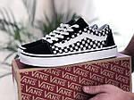 Мужские кроссовки Vans (черно-белые) 9189, фото 4