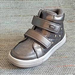Дитячі черевики дівчинці осінь весна, Казка розмір 27
