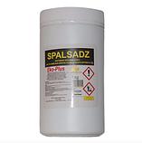 Очиститель дымохода от сажи SPALSADZ в банке (1кг), фото 2
