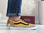 Мужские кроссовки Vans (желтые) 9191, фото 2
