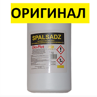 Очиститель дымохода от сажи SPALSADZ в банке (1кг)