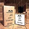 Тестер Mancera Roses Vanille (Мансера Роузес Ваниль), 50 мл (лицензия ОАЭ)