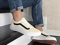 Мужские кроссовки Vans (бежевые) 9193