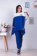 ЖІночий батальний костюм з написами та видовженою кофтою .Р-ри 48-58