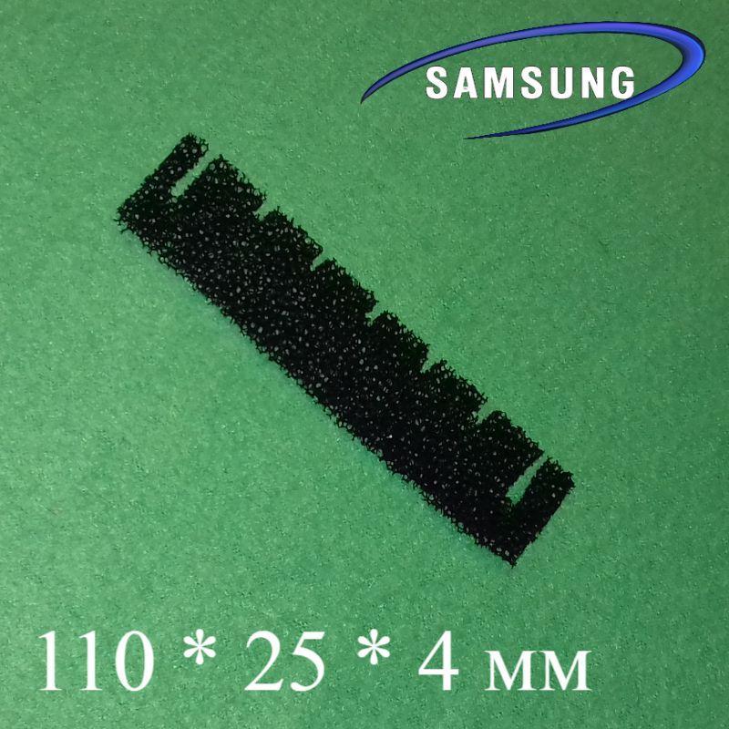 Фильтр DJ63-00599A с проризями для пылесоса Samsung серии SC и VC (110*24.7*4 мм)
