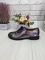 37 р. Туфли женские кожаные, из натуральной кожи, натуральная кожа, фото 1