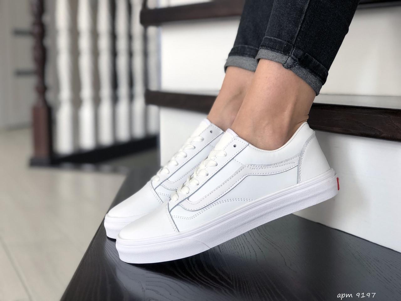 Женские кроссовки Vans (белые) 9197