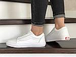 Женские кроссовки Vans (белые) 9197, фото 2