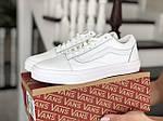 Женские кроссовки Vans (белые) 9197, фото 4