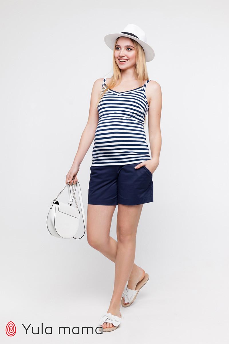 Свободные шорты для беременных в минималистичном стиле SAFO SH-20.011