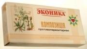Свечи эконики противопаразитарные 10 шт.