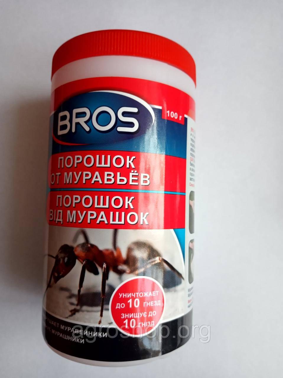 Порошок Брос (от муравьев) 100 г