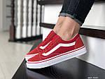 Женские кроссовки Vans (красные) 9200, фото 3