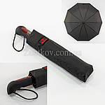 Мужской зонт «Bellissimo» B452 полуавтомат на 10 спиц черный