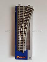 Рельсовый материал Roco 61141 Стрелка прямая правая, масштаба 1/87, Н0