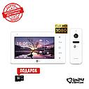 NeoKIT HD+ White (запись до 25 к/с) комплект домофона для квартиры, фото 2