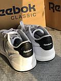 Мужские белые кроссовки reebok оригинал натуральная кожа, фото 4