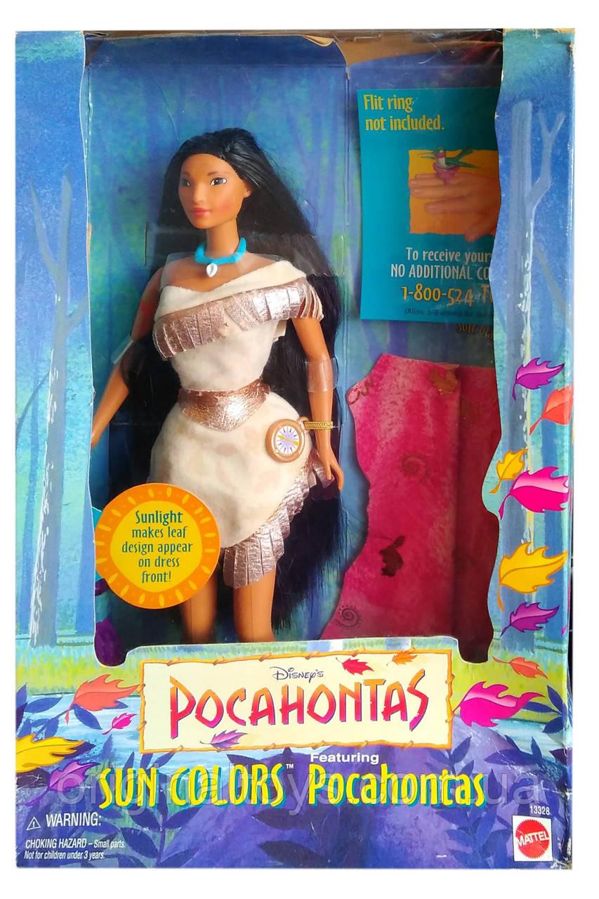 Коллекционная кукла Покахонтас Disney Sun Colors Pocahontas 1995 Mattel 13328