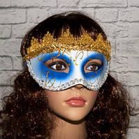 Венецианская маска Вероника (белая с голубым)